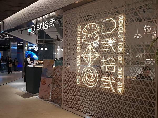 台北市微風南山:6F 亞洲饗宴 (5).jpg