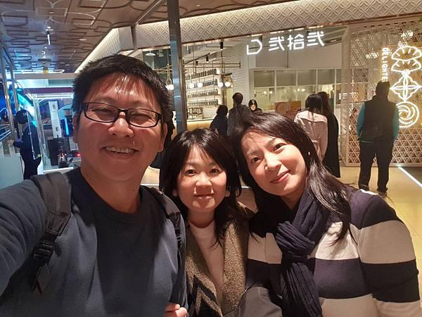 台北市微風南山:6F 亞洲饗宴 (7).jpg