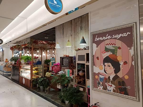 台北市微風南山:B1 微風超市 精緻甜點 ‧ 熟食街 (3).jpg