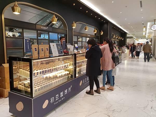 台北市微風南山:B1 微風超市 精緻甜點 ‧ 熟食街 (2).jpg