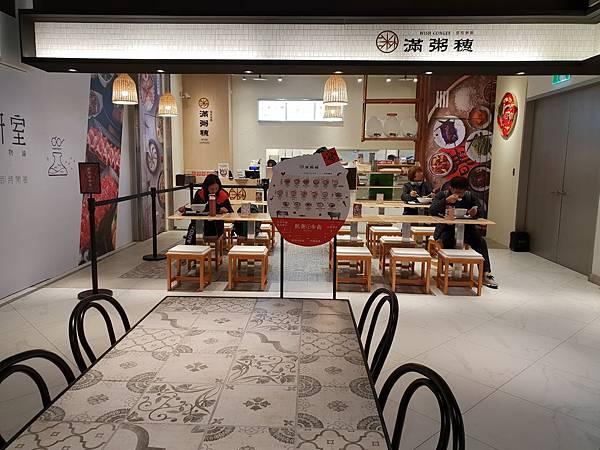 台北市微風南山:B2 微風美饌 (6).jpg