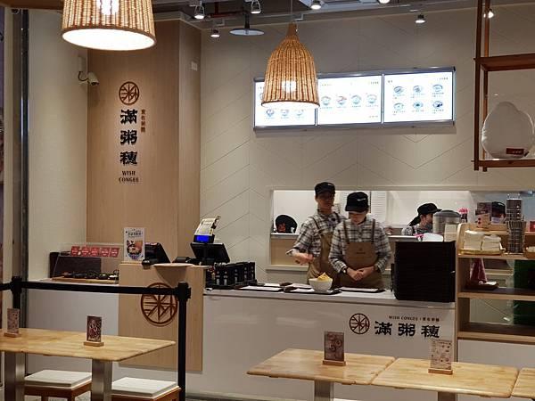 台北市微風南山:B2 微風美饌 (5).jpg