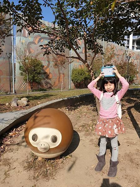 亞亞的台中東湖公園 (3).jpg