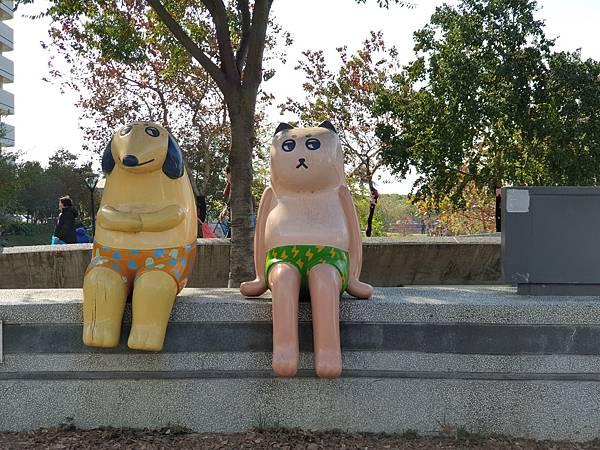 亞亞的台中東湖公園 (8).jpg