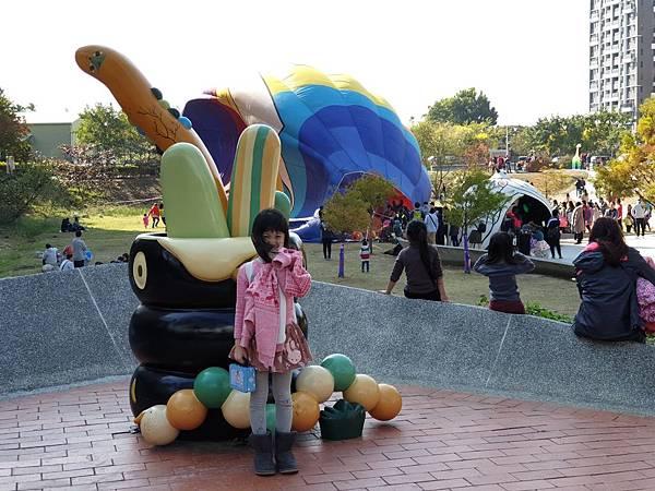 亞亞的台中東湖公園 (10).jpg