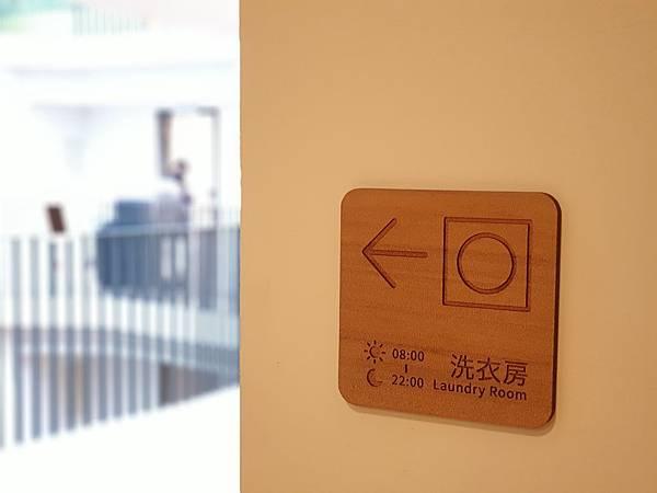 台中市綠宿行旅:外觀+洗衣房 (5).jpg