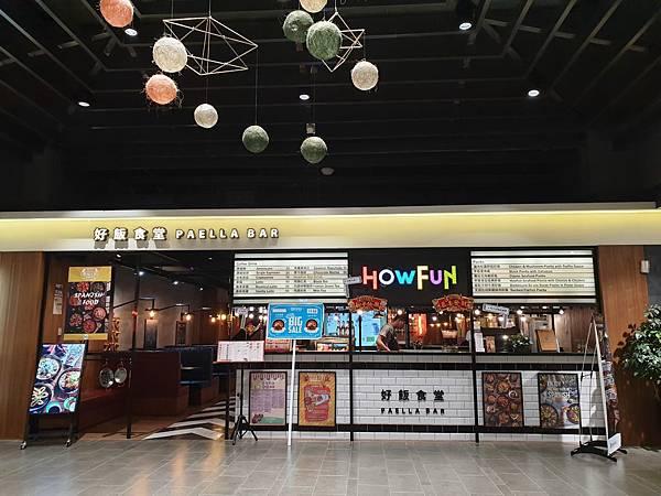 桃園縣龜山鄉Global Mall桃園A8 (4).jpg