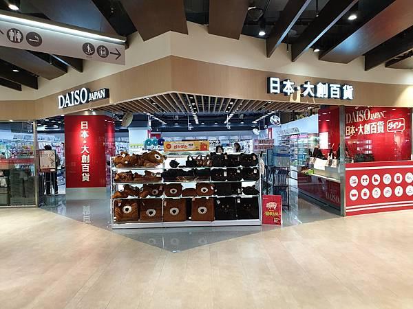 桃園縣龜山鄉Global Mall桃園A8 (2).jpg