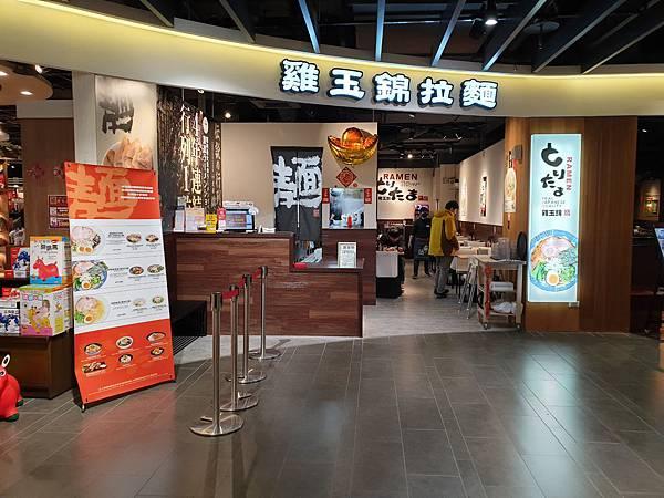 桃園縣龜山鄉Global Mall桃園A8 (5).jpg