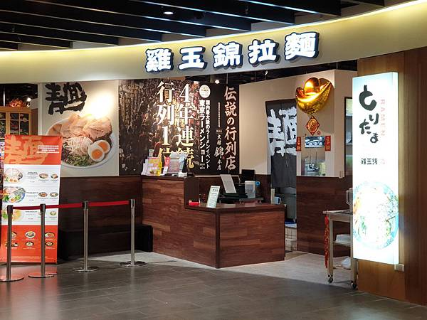 桃園縣龜山鄉Global Mall桃園A8 (3).jpg