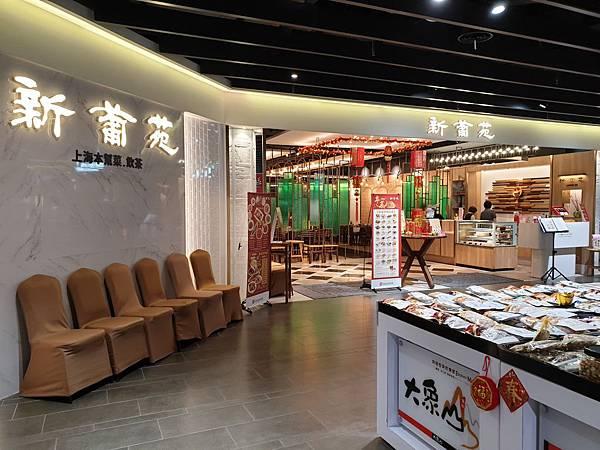 桃園縣龜山鄉Global Mall桃園A8 (10).jpg
