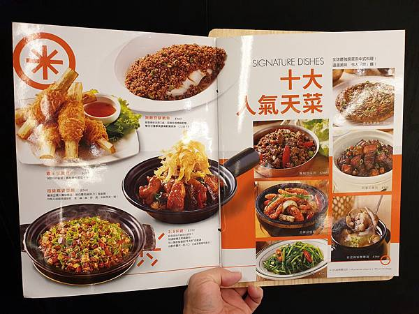 台北市時時香微風南山店 (50).jpg