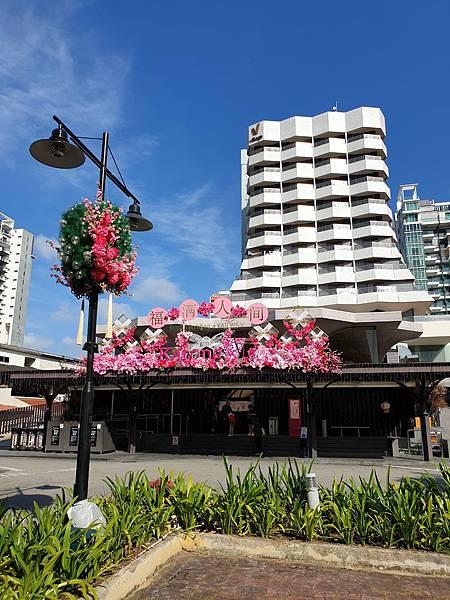 新加坡Village Hotel Katong (27).jpg
