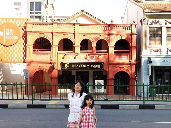 亞亞的新加坡加東散步 (5).jpg