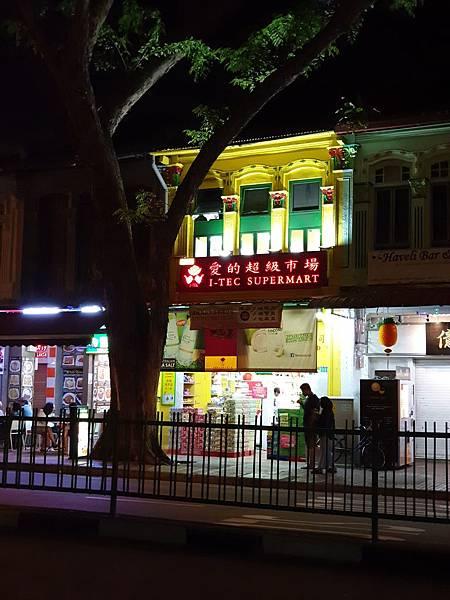 亞亞的新加坡加東散步 (23).jpg