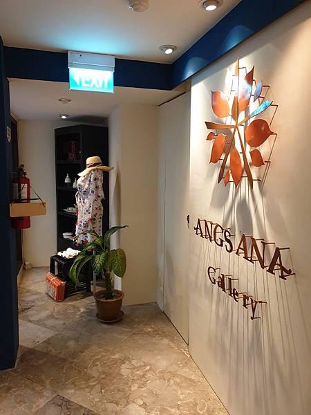 印尼民丹島Angsana Bintan:Angsana Spa+Angsana Gallery (16).jpg
