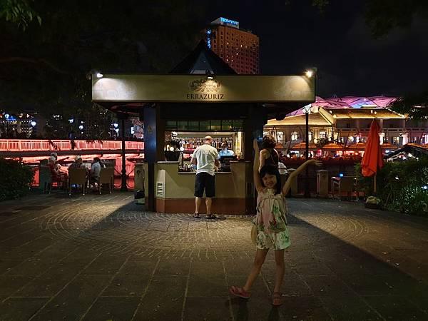 亞亞的克拉克碼頭散步 (7).jpg