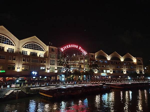 亞亞的克拉克碼頭散步 (10).jpg