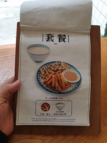 台北市軟食力 (9).jpg