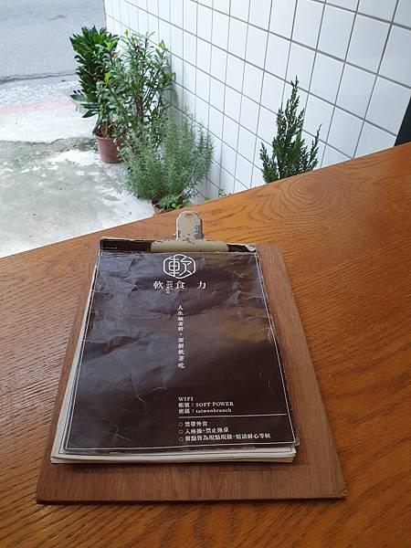 台北市軟食力 (8).jpg