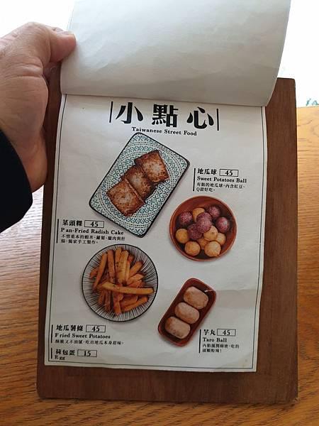 台北市軟食力 (14).jpg