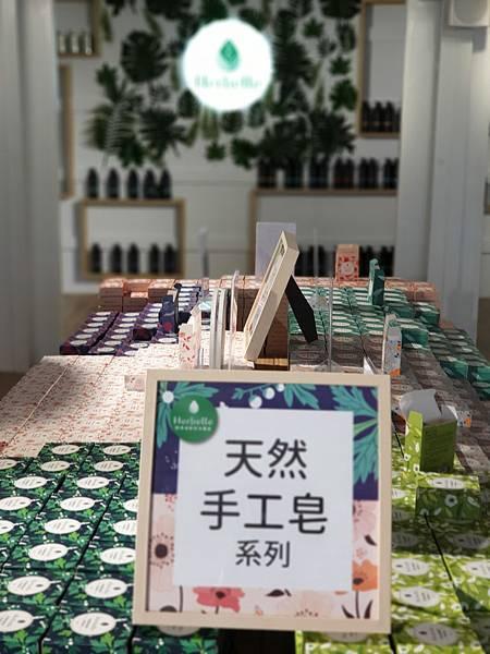 宜蘭縣礁溪鄉Herbelle龍潭湖畔悠活園區 (23).jpg