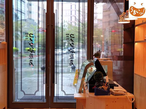 台北市コメダ珈琲店西湖店 (1).jpg
