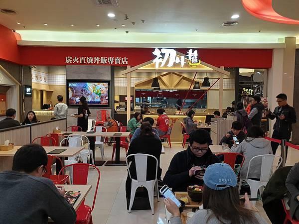 台北縣中和市初牛丼飯中和環球店 (1).jpg