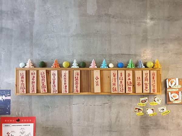 台中市家‧溫度 湯專門店草悟店 (28).jpg