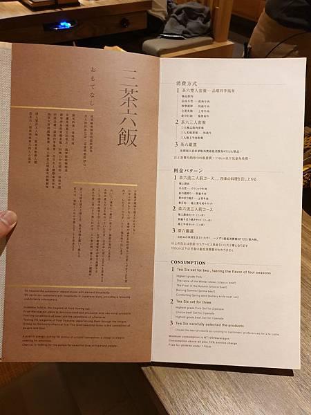 台中市茶六公益店 (7).jpg