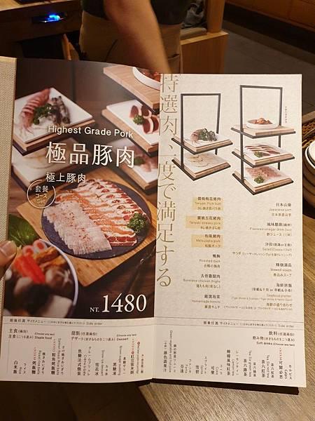台中市茶六公益店 (8).jpg