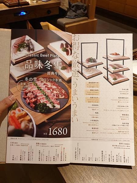 台中市茶六公益店 (9).jpg