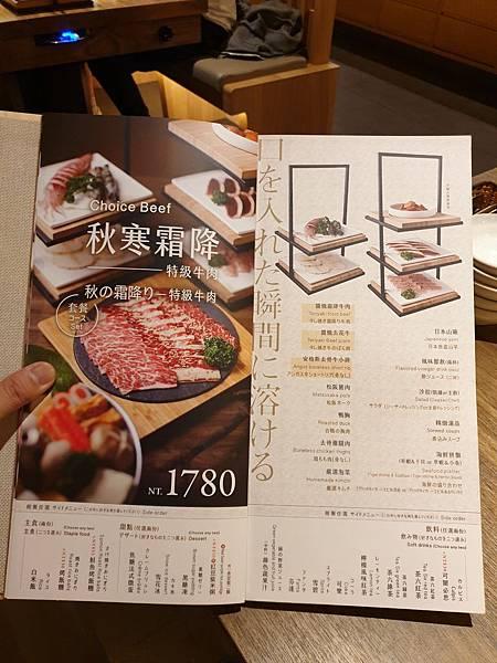 台中市茶六公益店 (10).jpg