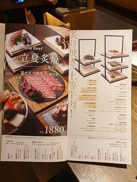 台中市茶六公益店 (11).jpg