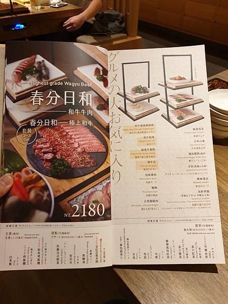 台中市茶六公益店 (12).jpg