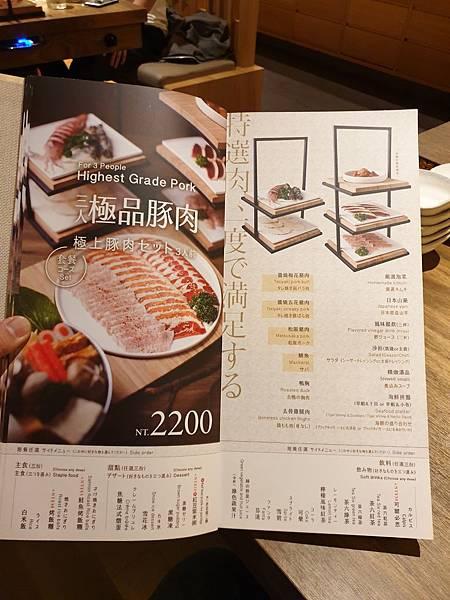 台中市茶六公益店 (13).jpg