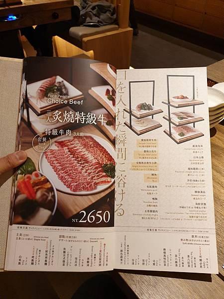 台中市茶六公益店 (14).jpg