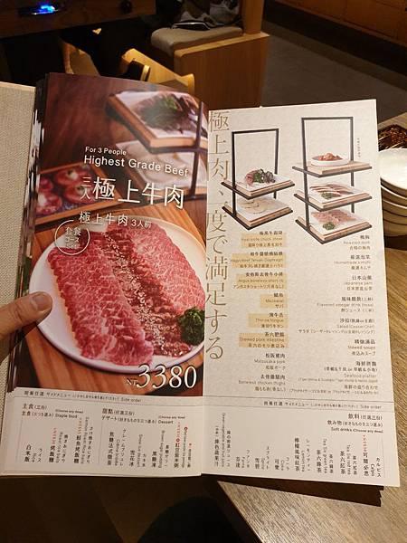 台中市茶六公益店 (15).jpg