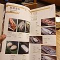 台中市茶六公益店 (19).jpg