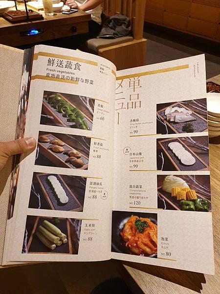 台中市茶六公益店 (20).jpg