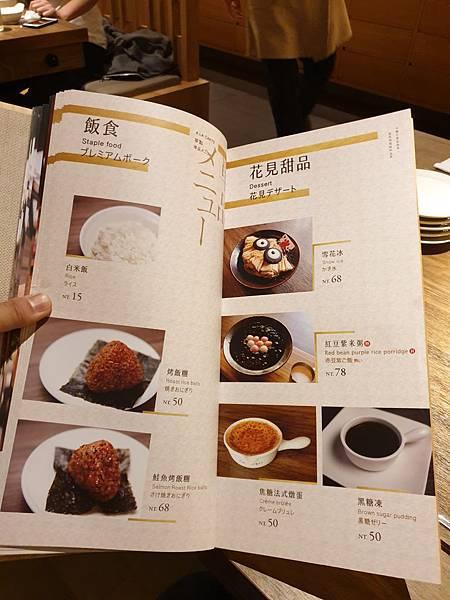 台中市茶六公益店 (21).jpg