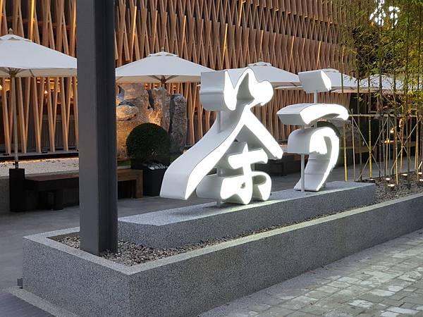台中市茶六公益店 (68).jpg
