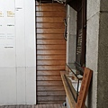 台中市春丸餐包製作所 本舖 (32).jpg