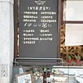 台中市春丸餐包製作所 本舖 (31).jpg