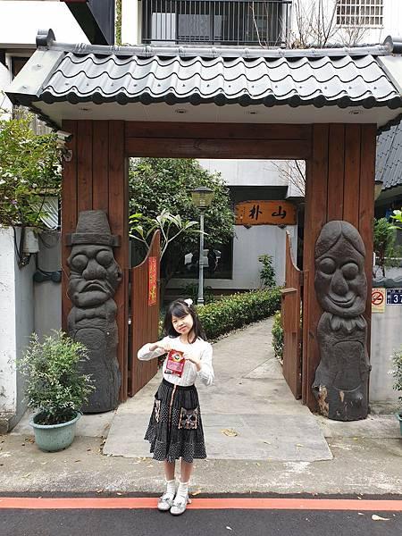 台中市朴山傳統韓國料理 (1).jpg