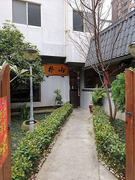 台中市朴山傳統韓國料理 (2).jpg