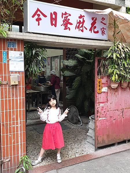 亞亞的台中機械小旅行 (5).jpg