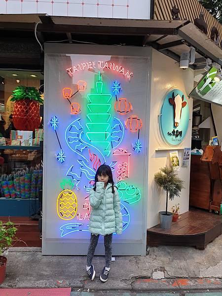 亞亞的永康小散步 (1).jpg