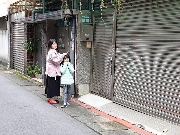 亞亞的永康小散步 (8).jpg