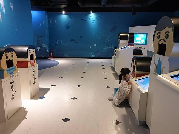 亞亞的8歲安永心食館 (6).jpg